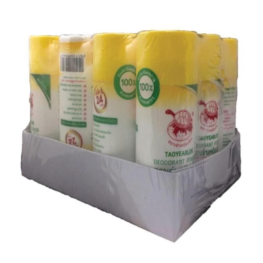 ซื้อ Taoyeablok 25G ผงระงับกลิ่นกายบ ตราเต่าเหยียบโลก สีเหลือง กลิ่นเมนทอล ยกโหล 12 ขวด ถูก ใน กรุงเทพมหานคร