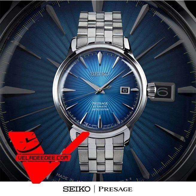 ราคา Seiko Presage Automatic Cocktail Time Limited Edition มีเพียง350เรือน รุ่น Srpc45J พะเยา