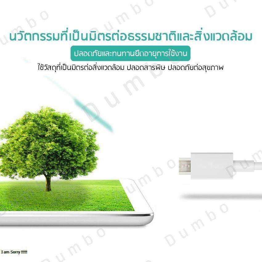 6 Samsung SA-SJX Detail pictures.jpg