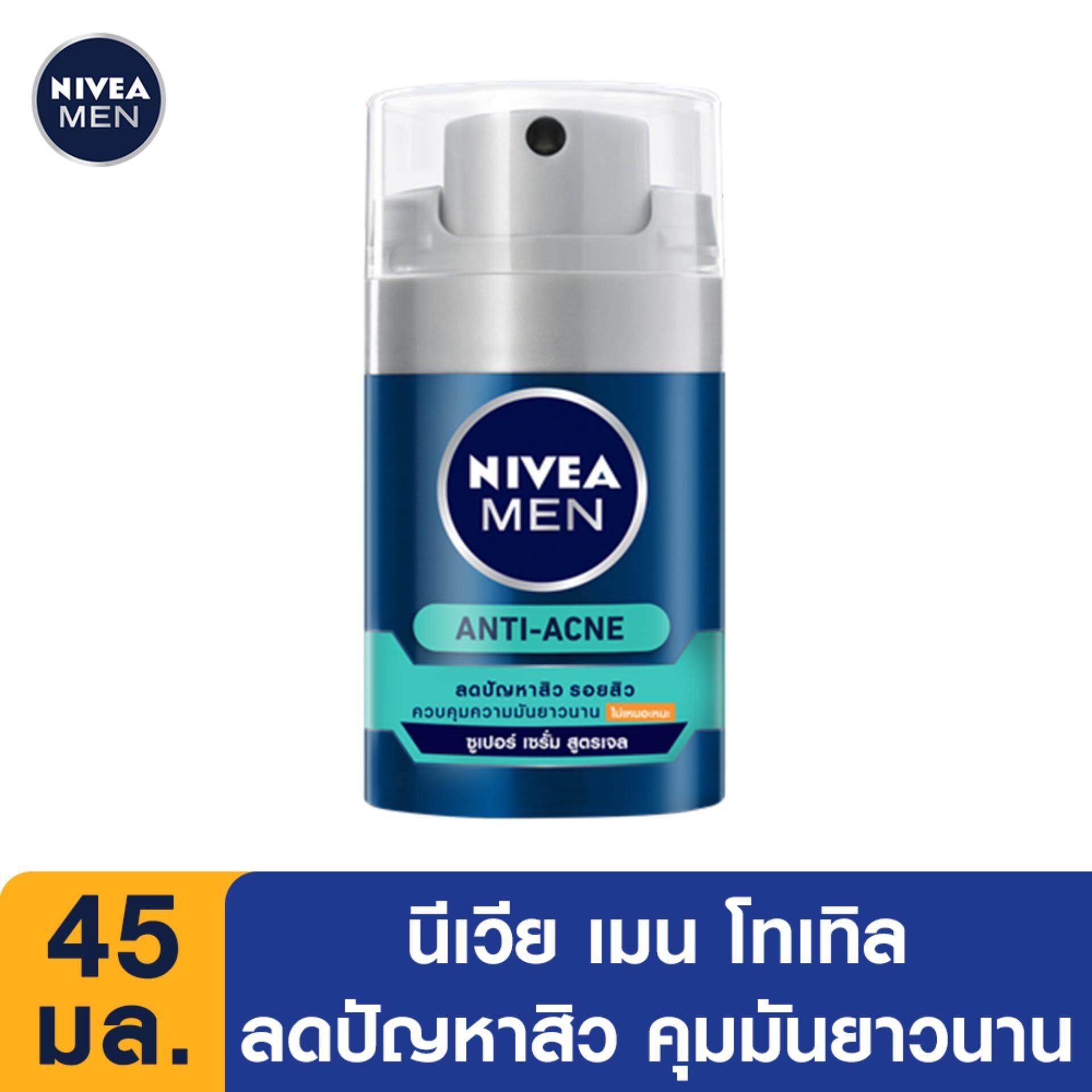 โปรโมชั่น นีเวีย เมน โทเทิ่ล แอนตี้ แอคเน่ ออย คอนโทรล เจล เซรั่ม 50 มล Nivea Men Total Anti Acne Oil Control Gel Serum 50 Ml ใน สมุทรปราการ