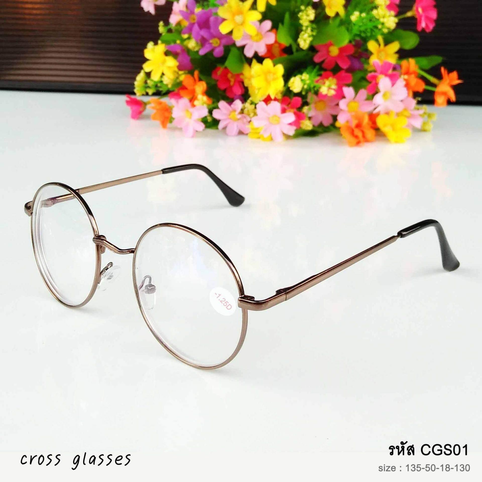 ราคา แว่นสายตาสั้น 1 25 เลนส์กรองแสง ถนอมสายตา รุ่น Cgs01 ราคาถูกที่สุด