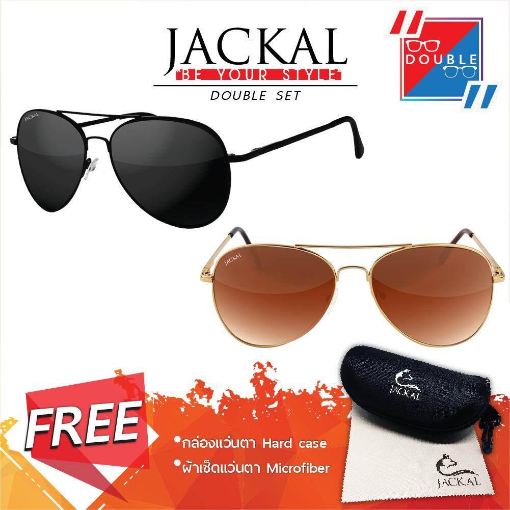 ราคา Jackal แว่นกันแดด Jackal Sunglasses รุ่น Shipmaster I Js029 และ Js030 แว่นกันแดดคู่ Black And Brown Black Black Jackal