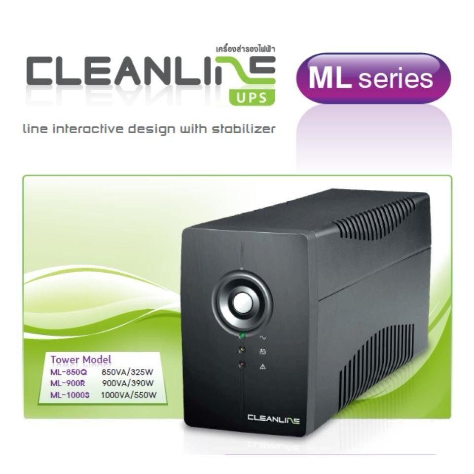 Powermatic CLEANLINE UPS รุ่น ML-850Q (850VA/ 325W) รับประกัน 2ปี (ประกันศูนย์)