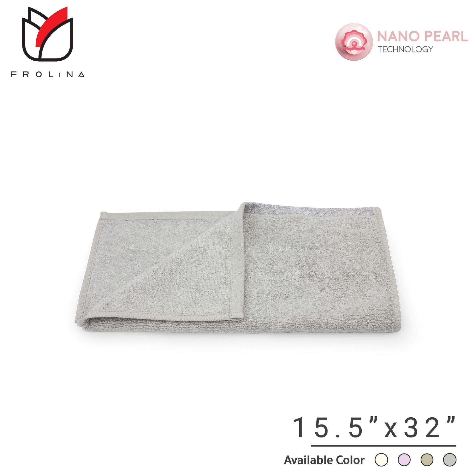 ราคา Frolina Pearl Collection ผ้าขนหนู เช็ดตัว ผสมไข่มุก ขนาด15 5X32 เป็นต้นฉบับ Frolina
