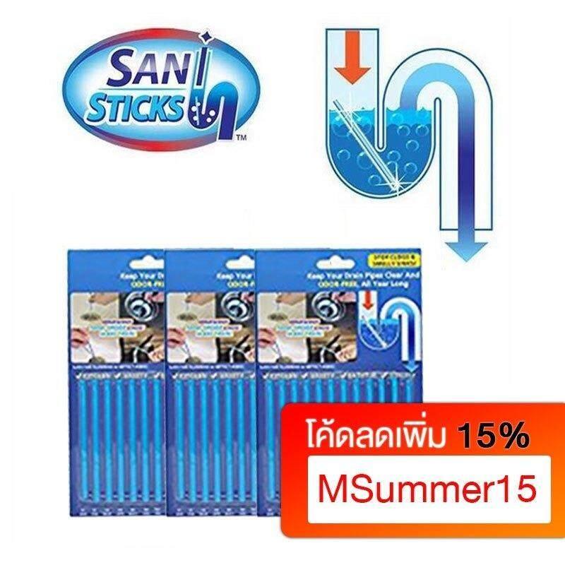 ราคา Sani Sticks แพค 3 ซอง ของแท้ แท่งทำความสะอาดท่อน้ำ ทำความสะอาดท่อ กันท่ออุดตัน แท่งสีฟ้าไร้กลิ่นรบกวน เป็นต้นฉบับ