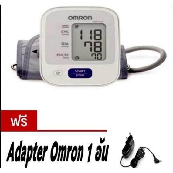 ขาย Omron เครื่องวัดความดัน รุ่น Hem 7121 แถมฟรี Adapter Omronแท้ รับประกัน5ปี Lot ใหม่ล่าสุด ใหม่