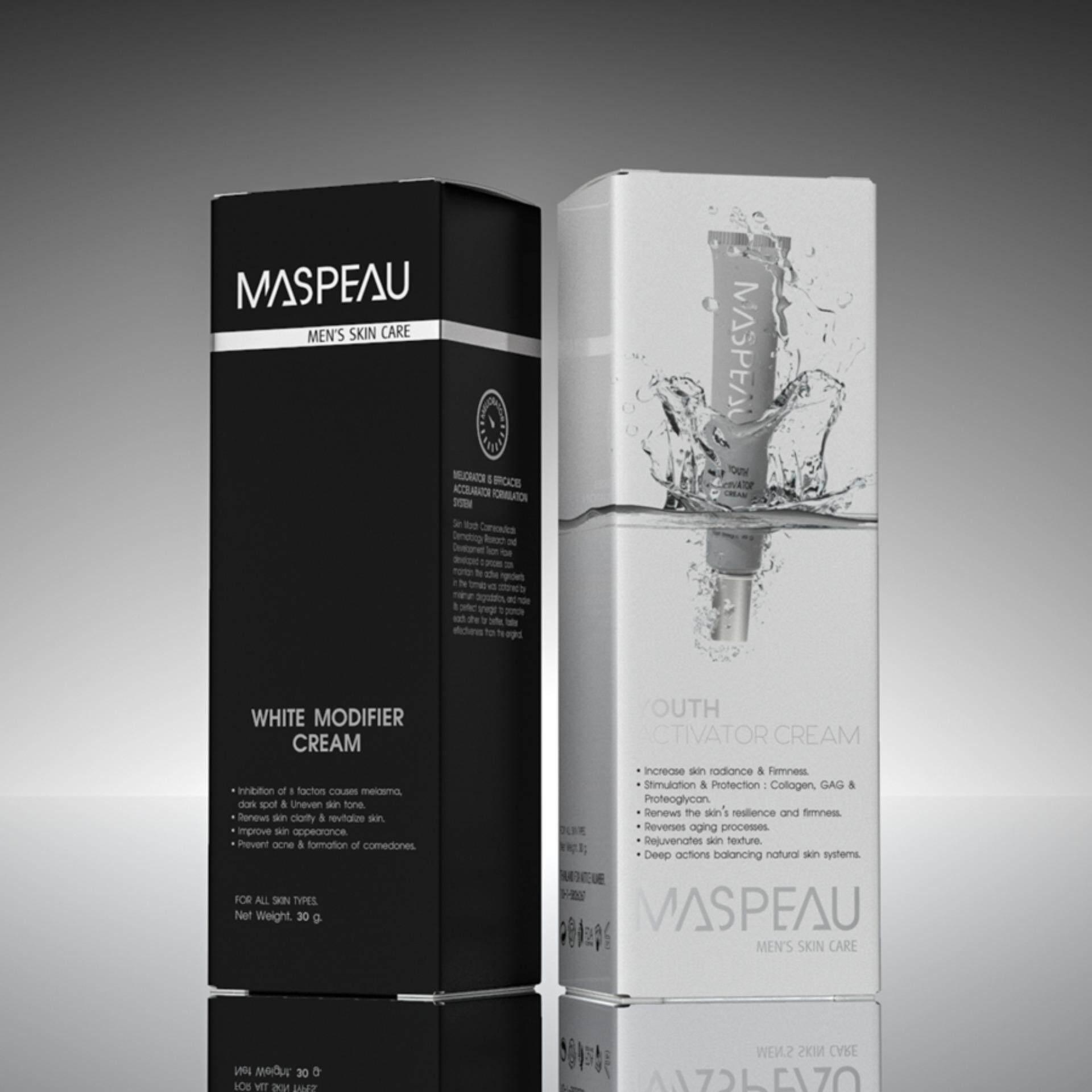 ขาย Maspeau เซ็ทคู่ครีมบำรุงเพื่อผิวขาวใสไร้ริ้วรอย White Modifier Cream Youth Activator Cream ออนไลน์ กรุงเทพมหานคร