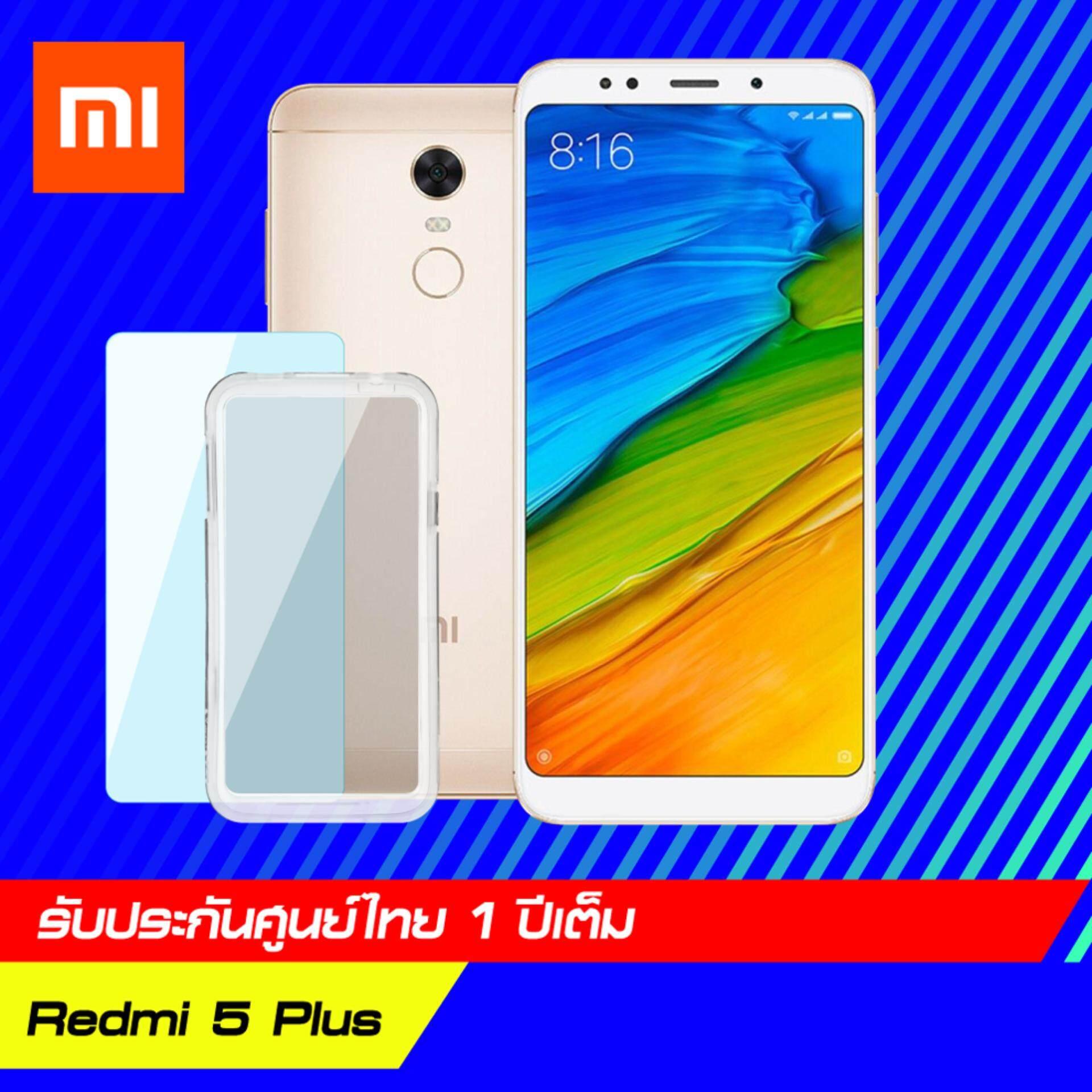 ขาย Xiaomi Redmi 5 Plus 3 32Gb พร้อมเคสกันกระแทก ฟิล์มกันรอย มูลค่า 390 หน้าจอ 5 99 นิ้ว รองรับ 2 ซิม รับประกันศูนย์ไทย 1 ปีเต็ม Xiaomi