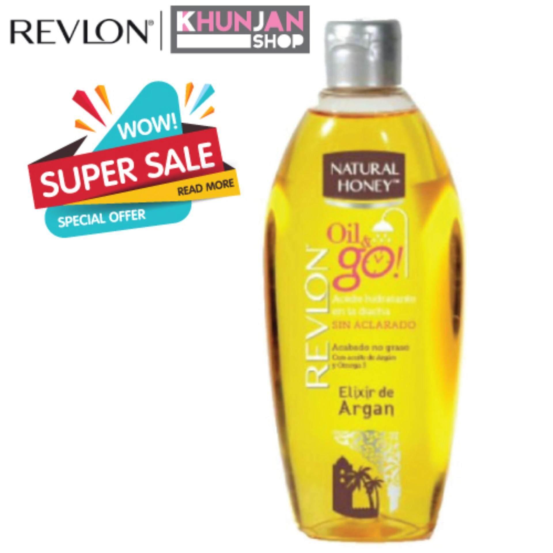 ราคา Revlon Natural Honey Argan Oil 300 Ml เนเชอรอล ฮันนี่ อาแกน ออยล์ ใหม่ล่าสุด