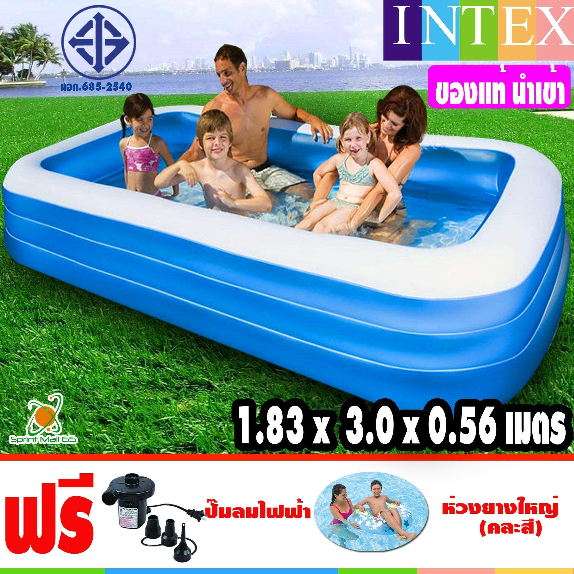 ราคา สระว่ายน้ำเด็ก สระว่ายน้ำเป่าลม สระเป่าลม Intex Swim Center Family Pool สระน้ำเป่าลมสำหรับครอบครัว 3ชั้น รุ่น 58484 ขนาด 3 เมตร ลึก 56 ซม สระน้ำเป่าลม สระน้ำ สระว่ายน้ำเด็ก สระน้ำเป่าลม Intex สระเป่าลม สระน้ำเด็ก สระว่ายน้ำ Intex สระว่ายน้ำยาง Sprint Mall กรุงเทพมหานคร