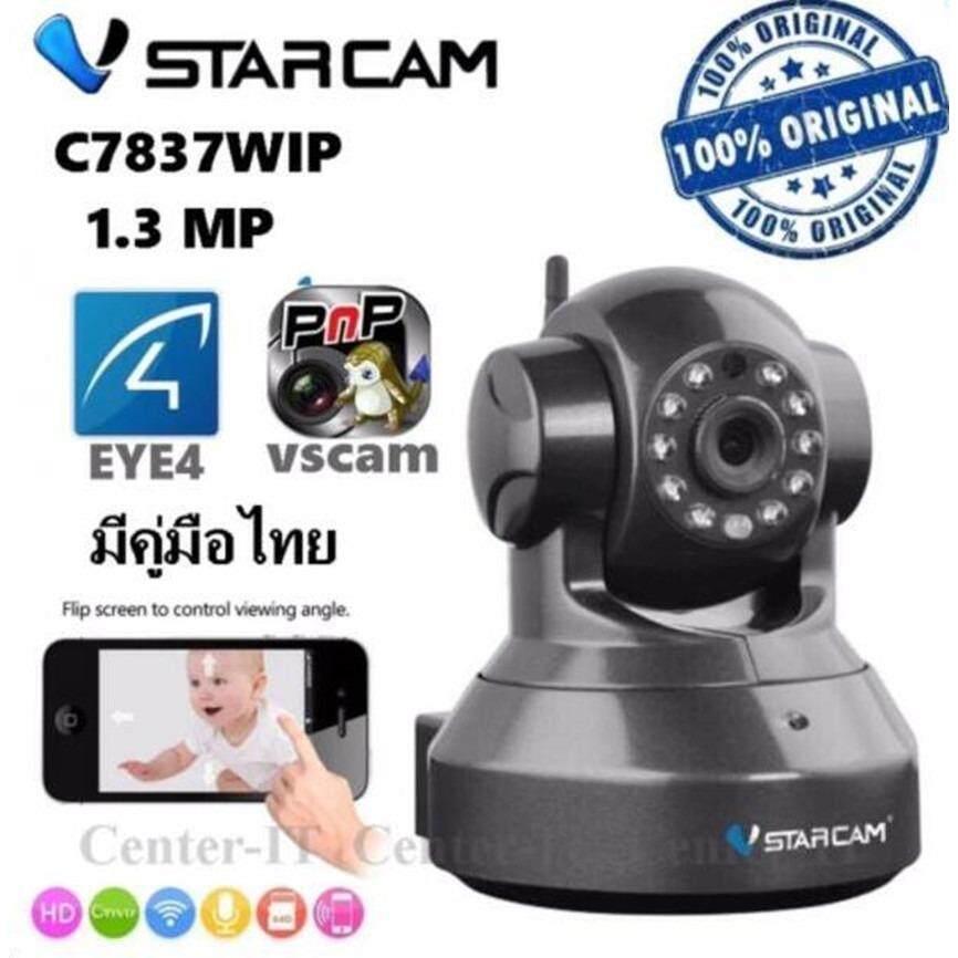 ซื้อ Vstarcam Ip Camera Wifi กล้องวงจรปิดไร้สาย ดูผ่านมือถือ รุ่น C7837Wip Vstarcam เป็นต้นฉบับ