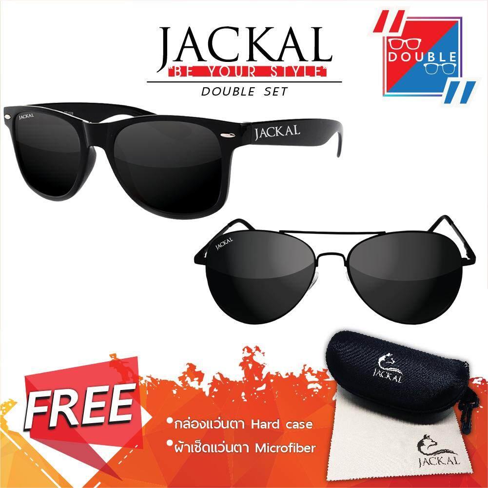 โปรโมชั่น Jackal แว่นกันแดด Jackal Sunglasses รุ่น Traveller Js001 และ Shipmaster I Js029 แว่นกันแดดคู่ Black And Black Black Black เชียงใหม่