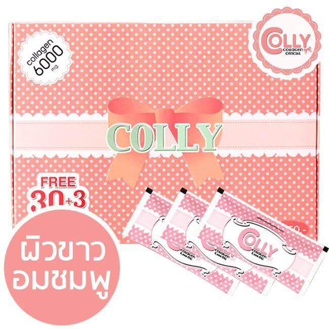 Colly Pink Collagen 6000 Mg 30 ซอง 3 ซอง เป็นต้นฉบับ