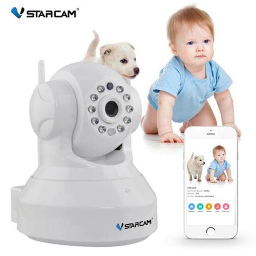 ขาย Vstarcam Ip Camera Wifi กล้องวงจรปิดไร้สาย ดูผ่านมือถือ รุ่น C7837Wip White เป็นต้นฉบับ