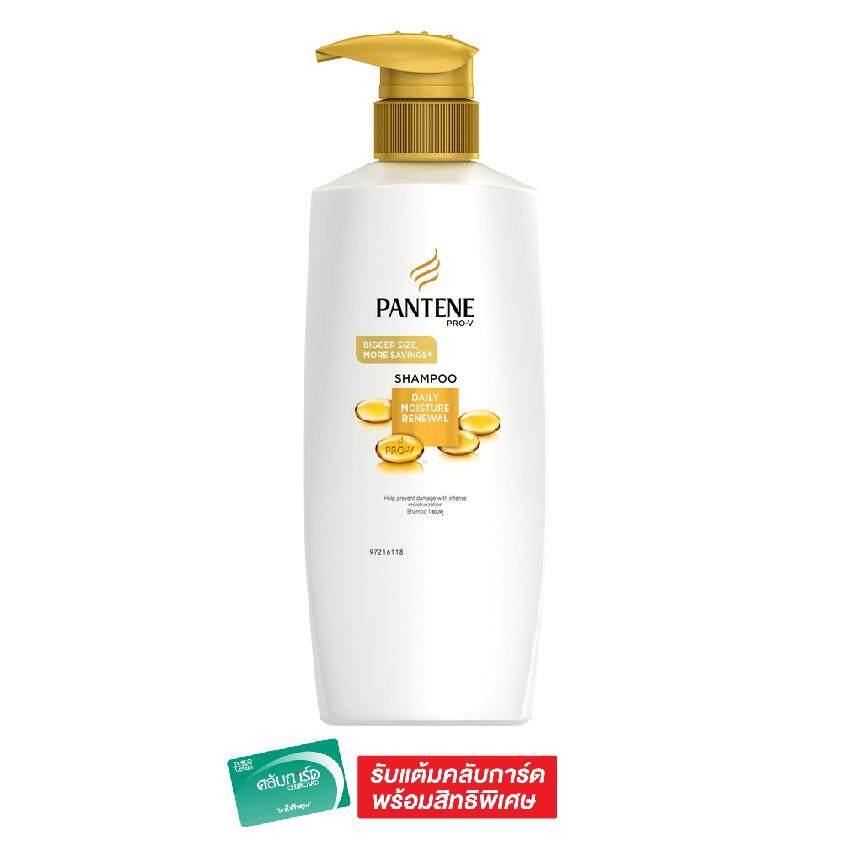 ราคา Pantene แพนทีน โปร วี แชมพูเดลี่มอยซ์ รีนิววัล 750 มล Pantene ใหม่