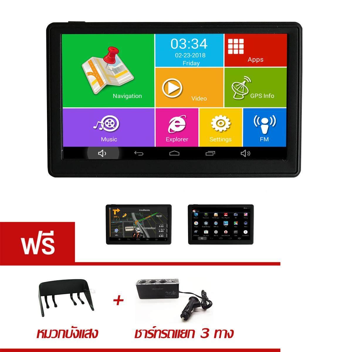 GPSนำทาง3D ติดรถยนต์ Android Wifi ขนาดหน้าจอ 7.0\ รุ่น M515 7.0\8GB AV-IN Bluetooth