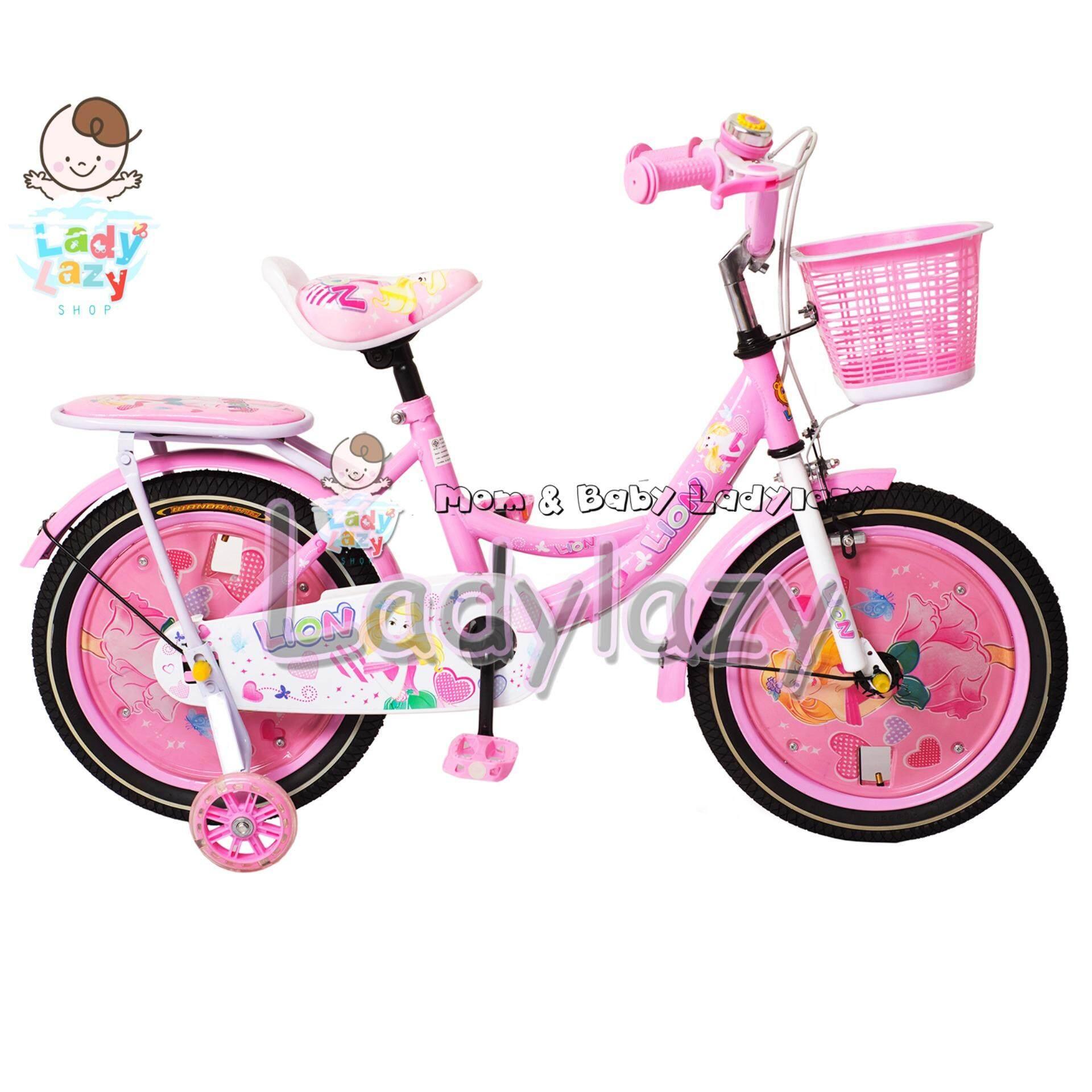 ขาย Ladylazyจักรยานเด็ก ลายเจ้าหญิงน้อยน่ารัก No 5555 16 สีชมพูอ่อน ใน กรุงเทพมหานคร