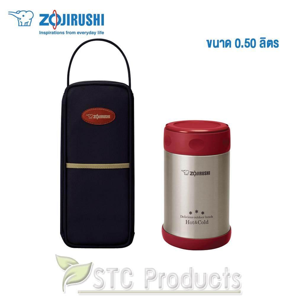 Zojirushi Food Jars / กระติกอาหารสุญญากาศเก็บความร้อน / เย็น 0.35 ลิตร รุ่น SW-EXE35 VC (สีม่วง)