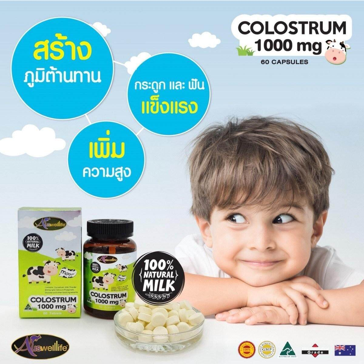 Auswelllife Colostrum 5.jpg