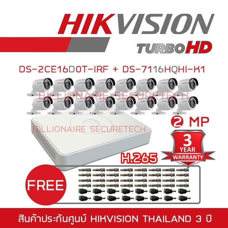 ขาย Hikvision ชุดกล้องวงจรปิด 16 ช่อง 2Mp Ds 7116Hqhi K1 Ds 16D0T Irfx16 3 6 Mm Free Bnc Dc ใน กรุงเทพมหานคร