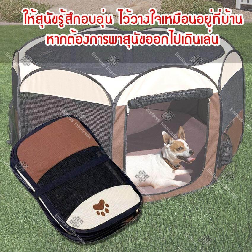 5 Folding Dog House 74cm.jpg