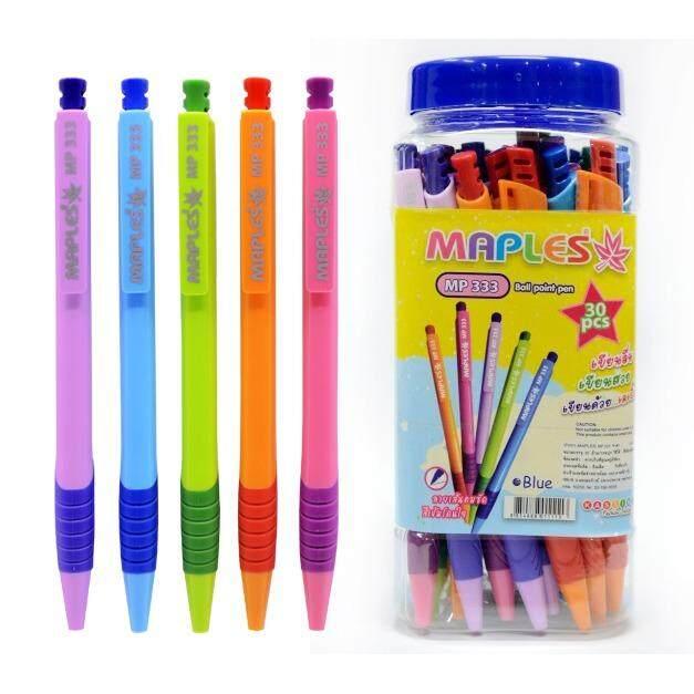 ขาย Maples ปากกาลูกลื่น0 5Mmมีปลอกยางแพค 30 แท่ง Mp333Blue ราคาถูกที่สุด
