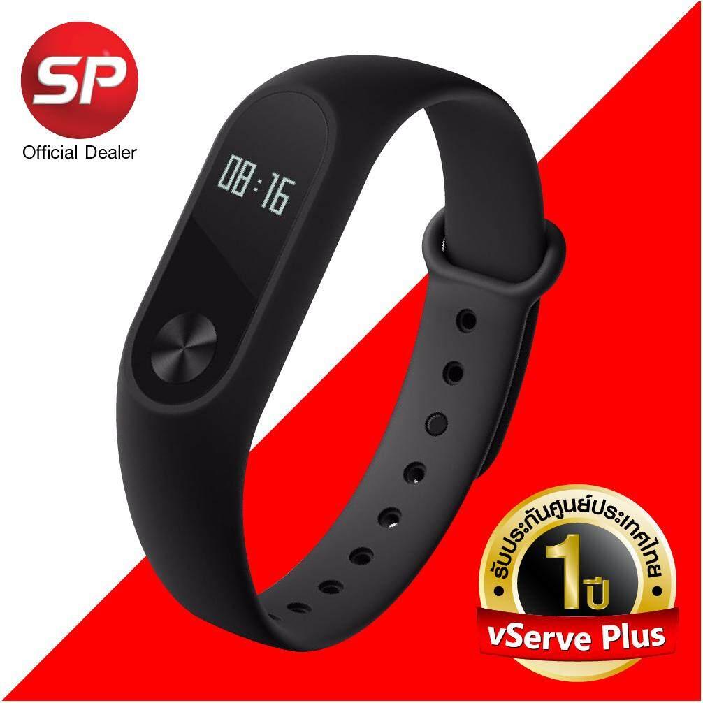 ราคา Xiaomi Mi Band 2 นาฬิกาสายรัดข้อมือ วัดสุขภาพ รับประกันศูนย์ไทย Vstecs 1 ปี Xiaomi ออนไลน์