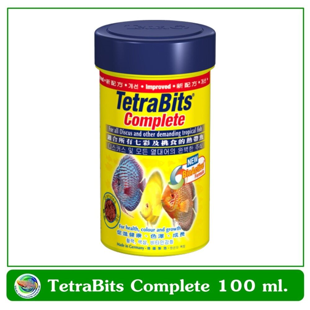 ความคิดเห็น Tetra Bits Complete 100 Ml อาหารปลาชนิดเกล็ด Granules