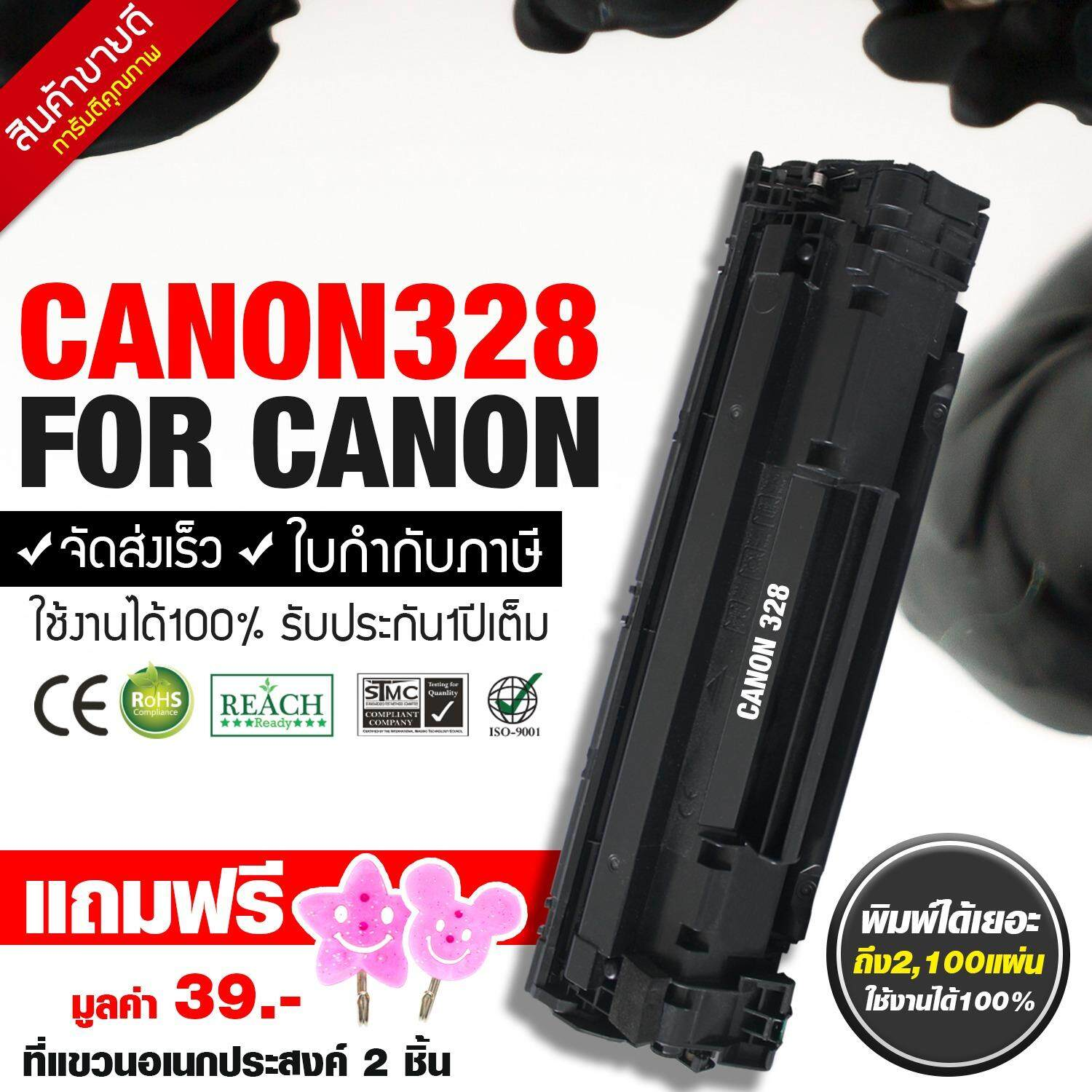 ราคา Canon หมึกพิมพ์ Black Box Toner Cart 328 For Canon Mf4410 4430 Cartridge 328 Black Box Toner ใหม่