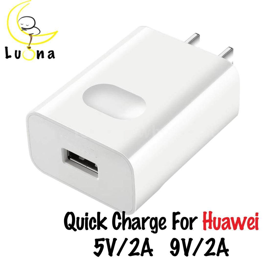ขาย Usb Quick Charger Adapter For Huawei หัวชาร์จสำหรับหัวเว่ย 9V2A 5V2A Magic 8 V8 Note 8 V9 P9 P9 Plus Nova หัวชาร์จด่วน Quick Charge เป็นต้นฉบับ