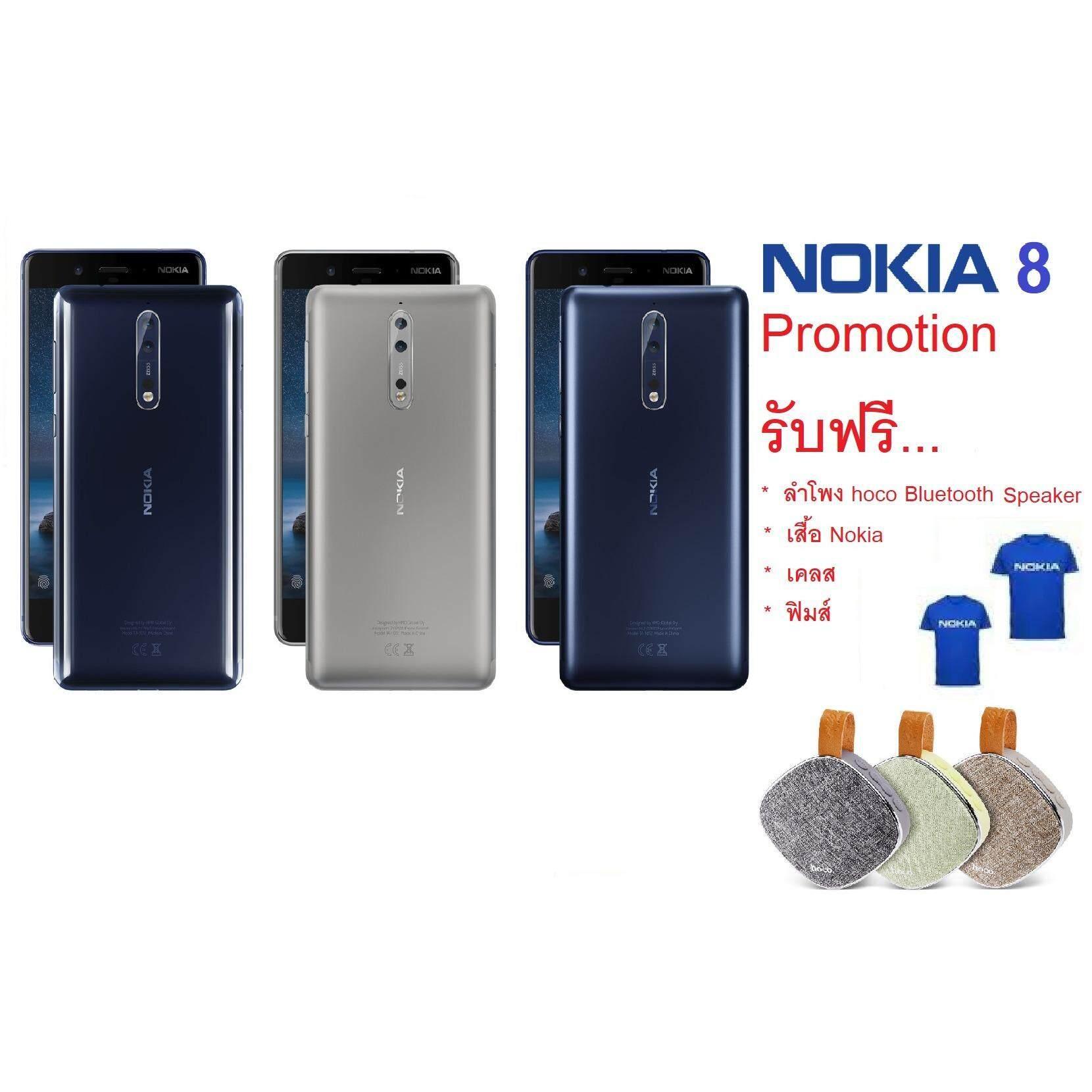 ขาย Nokia 8 5 3 Ips Qhd Ram 4Gb Rom 64 Gb Camera F B13 Mp Polish Blue เครื่องประกันศูนย์ไทยแท้ 100 ออนไลน์ ใน อุตรดิตถ์