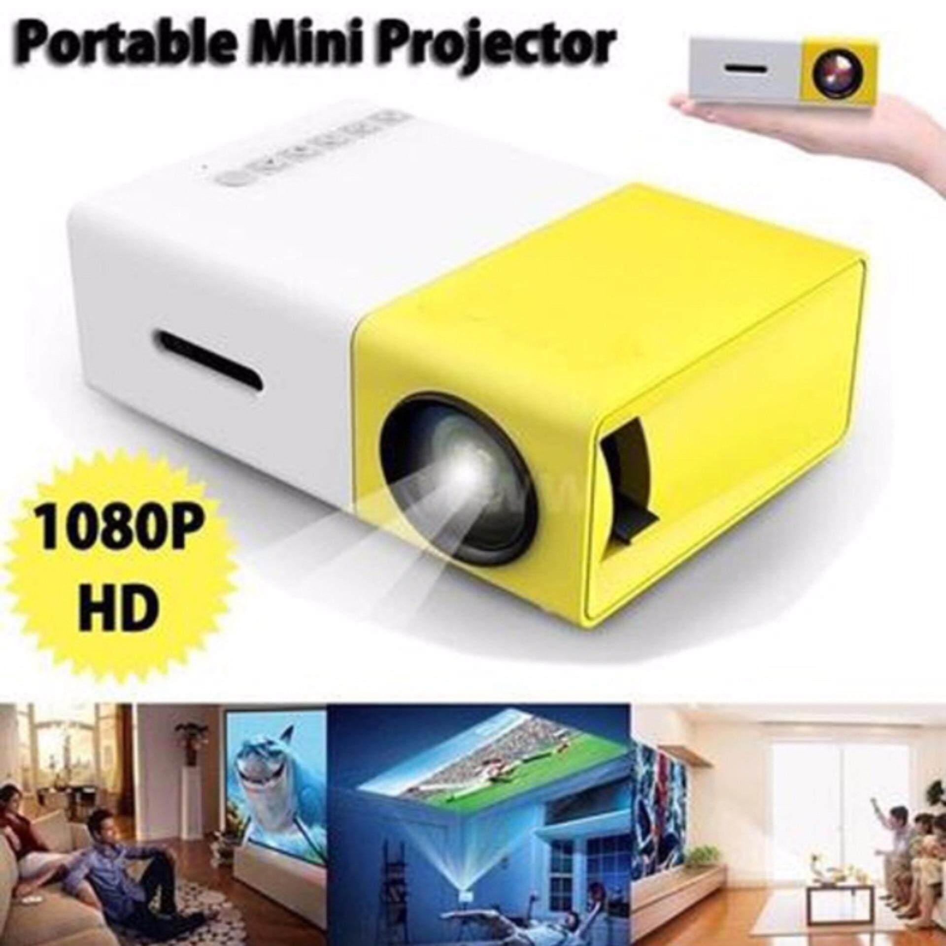 ทบทวน ใหม่ล่าสุด โปรเจคเตอร์ รุ่น Yg300 Mini Led Projector Home Theater Beamer
