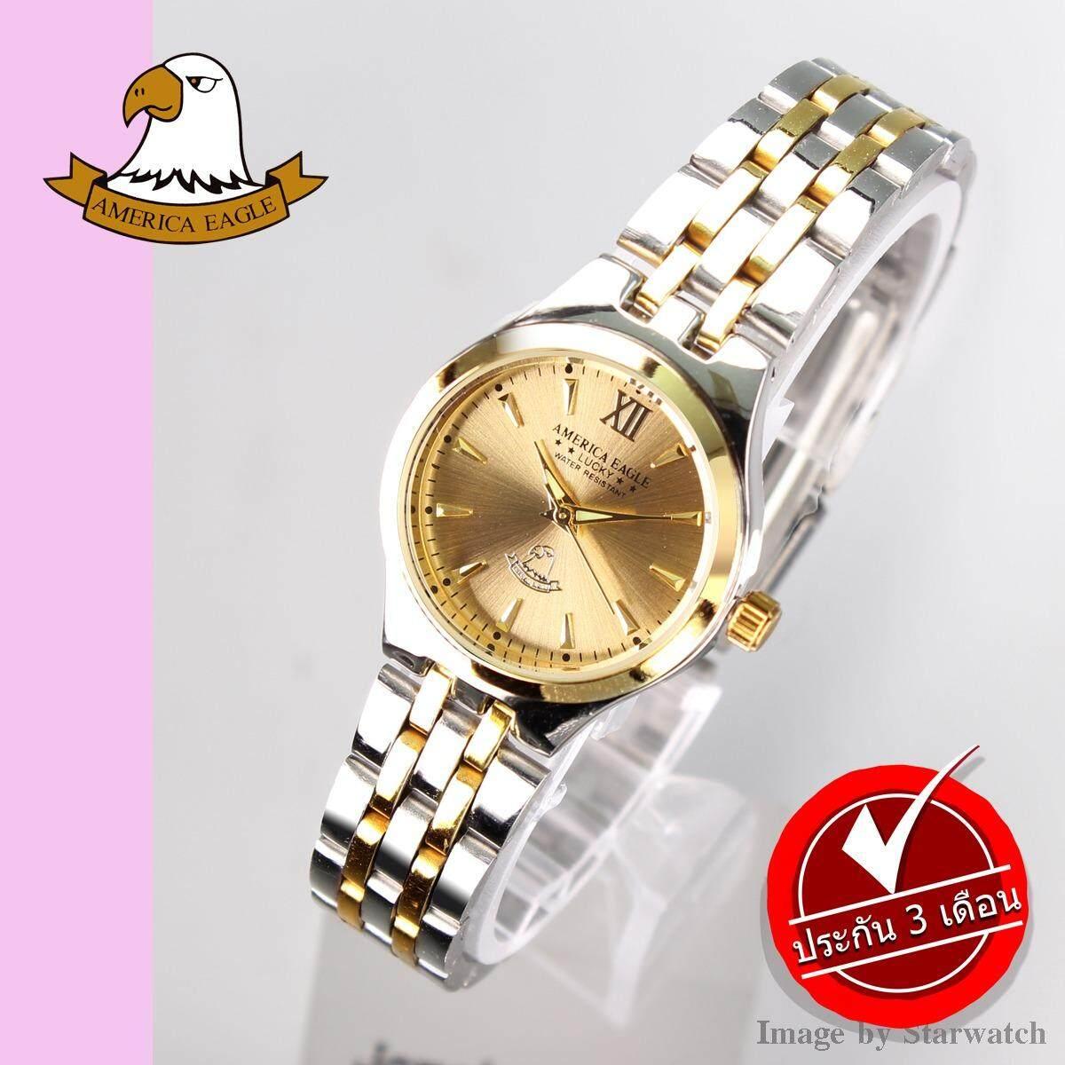 ซื้อ America Eagle นาฬิกาข้อมือผู้หญิง สายสแตนเลส รุ่น Ae021L Silvergold ฺgold ใน Thailand