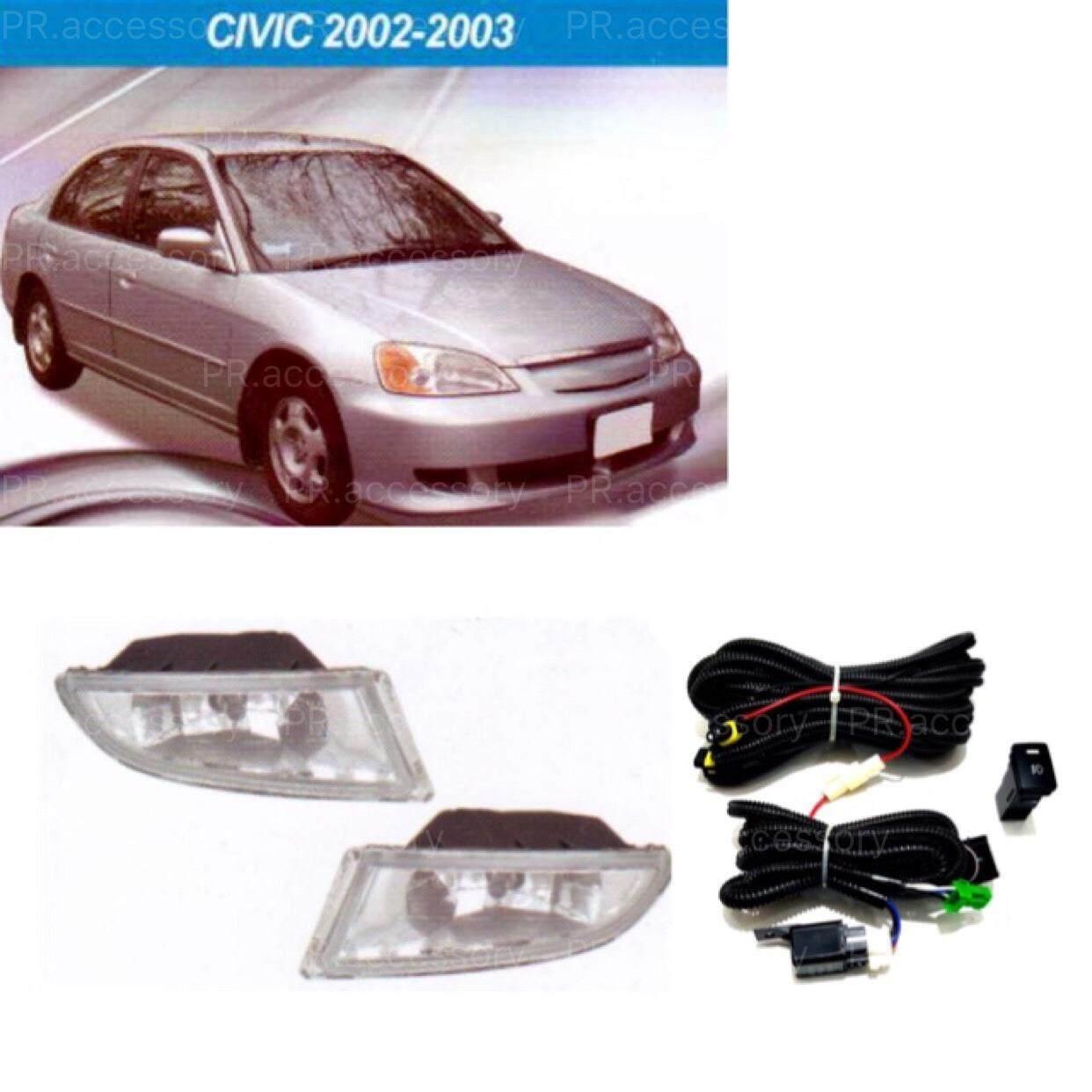 โปรโมชั่น ไฟตัดหมอก ไฟสปอร์ตไลท์ Honda Civic 2002 2003