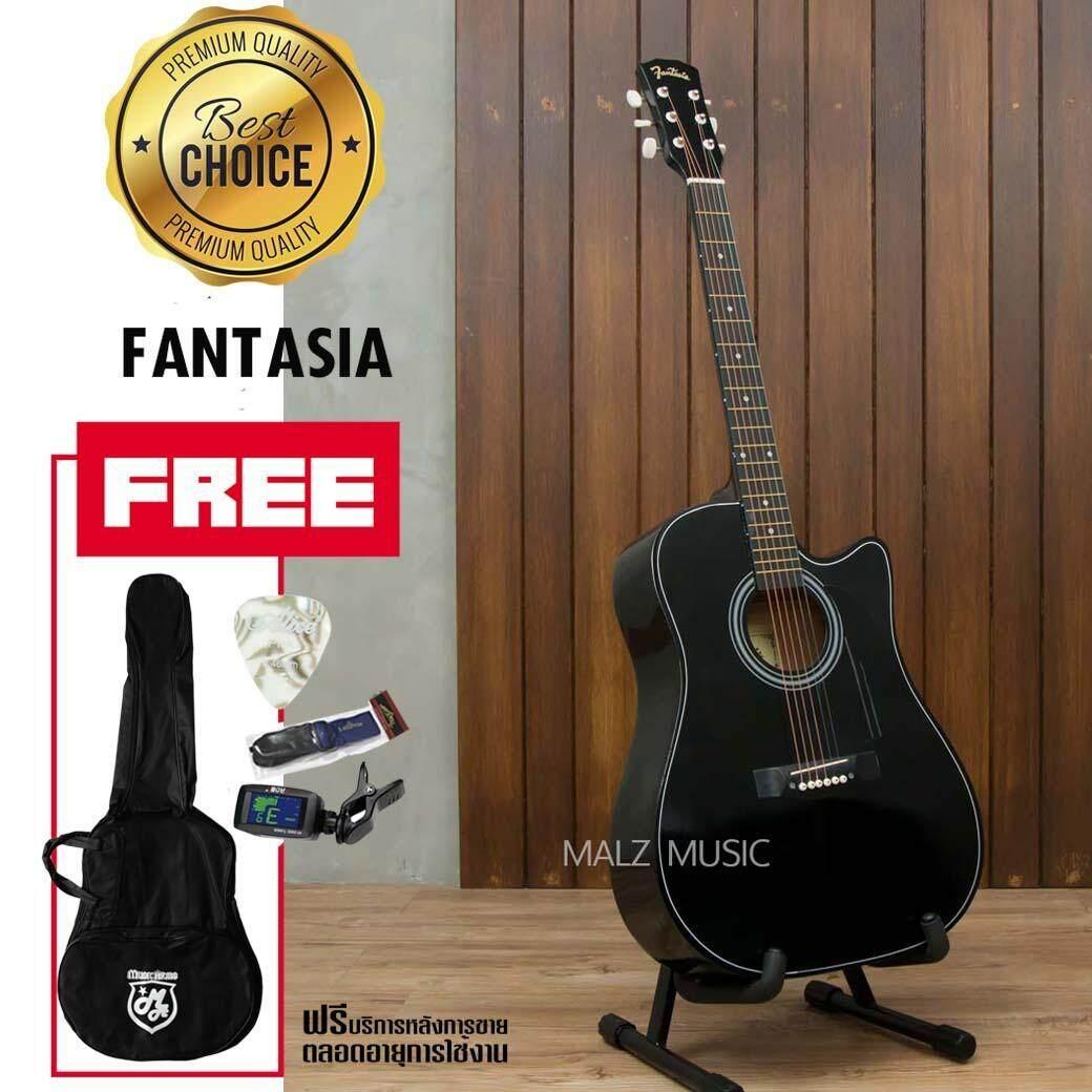 ราคา Fantasia กีต้าร์โปร่ง 41 รุ่น F100Bk สีดำ ฟรี อุปกรณ์กีต้าร์ เป็นต้นฉบับ Fantasia