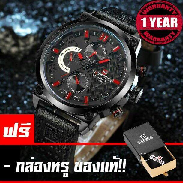 ราคา ราคาถูกที่สุด Naviforce นาฬิกาข้อมือผู้ชาย สายหนังแท้ บอกวันที่และสัปดาห์ ระบบโครโนกราฟ สไตล์หรูหรา รับประกัน 1ปี รุ่นNf9071 ดำ แดง
