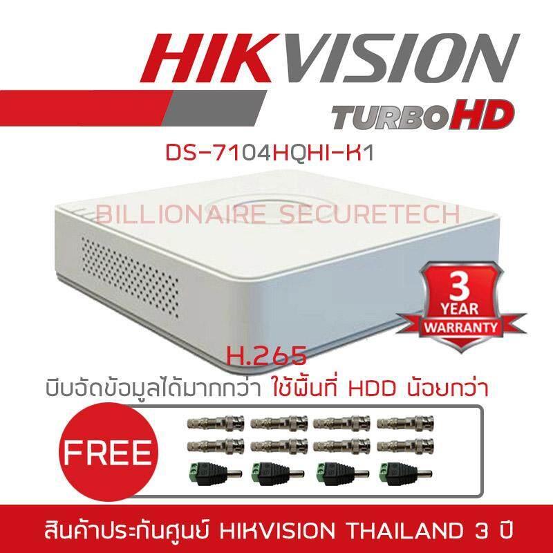 ราคา Hikvision Dvr 4 Ch Ds 7104Hqhi K1 2Mp Free Bnc Dc ออนไลน์ กรุงเทพมหานคร
