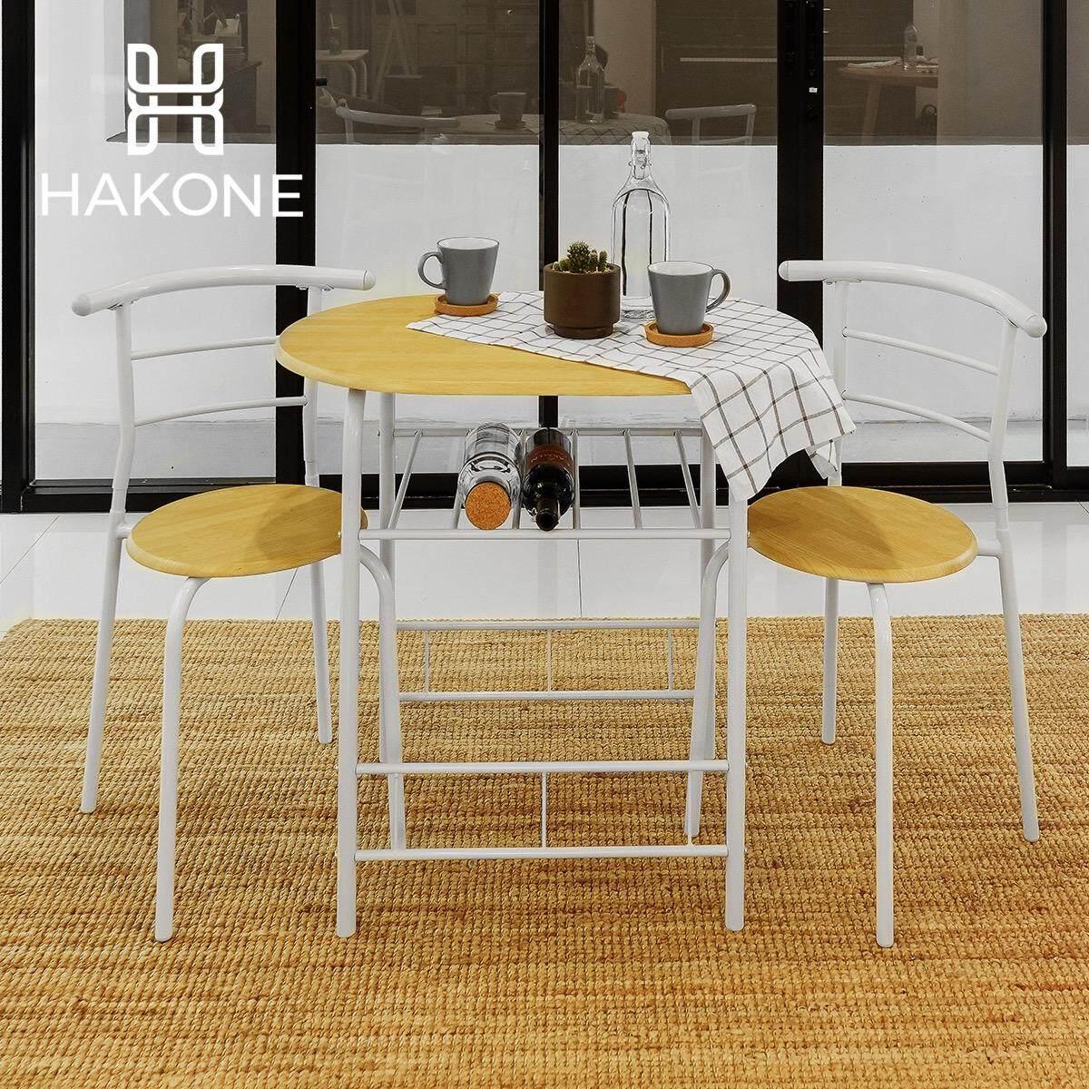 ซื้อ Hakone ชุดโต๊ะไม้พร้อมเก้าอี้ ชุดโต๊ะอาหารพร้อมเก้าอี้ 2 ตัว โค้งมน ลายไม้ Thailand