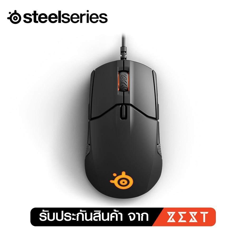 โปรโมชั่น Steelseries Sensei 310 Optical Gaming Mouse