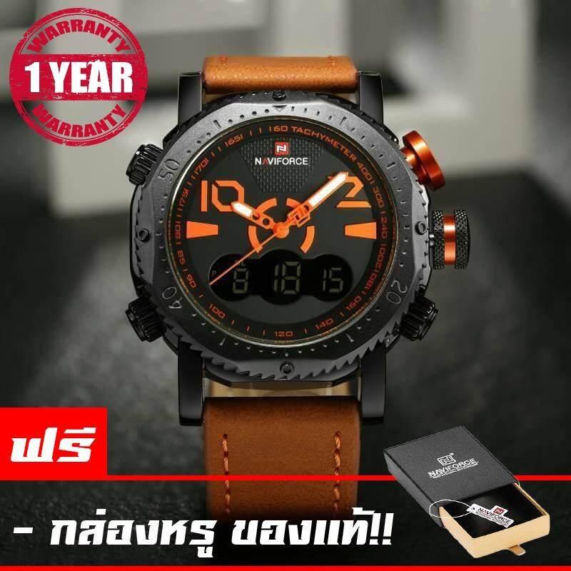 ขาย Naviforce นาฬิกาข้อมือผู้ชาย สายหนัง กันน้ำ 2ระบบ ดิจิตอลและอนาล็อค สไตล์สปอร์ต รับประกัน 1ปี รุ่น Nf9093 สีส้ม ราคาถูกที่สุด