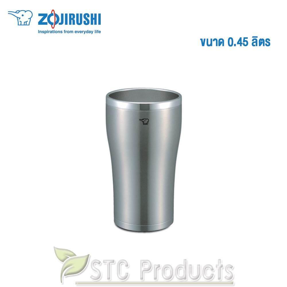Zojirushi Tumbler แก้วสูญญากาศเก็บความร้อน/เย็น 0.45 ลิตร รุ่น SX-DN45