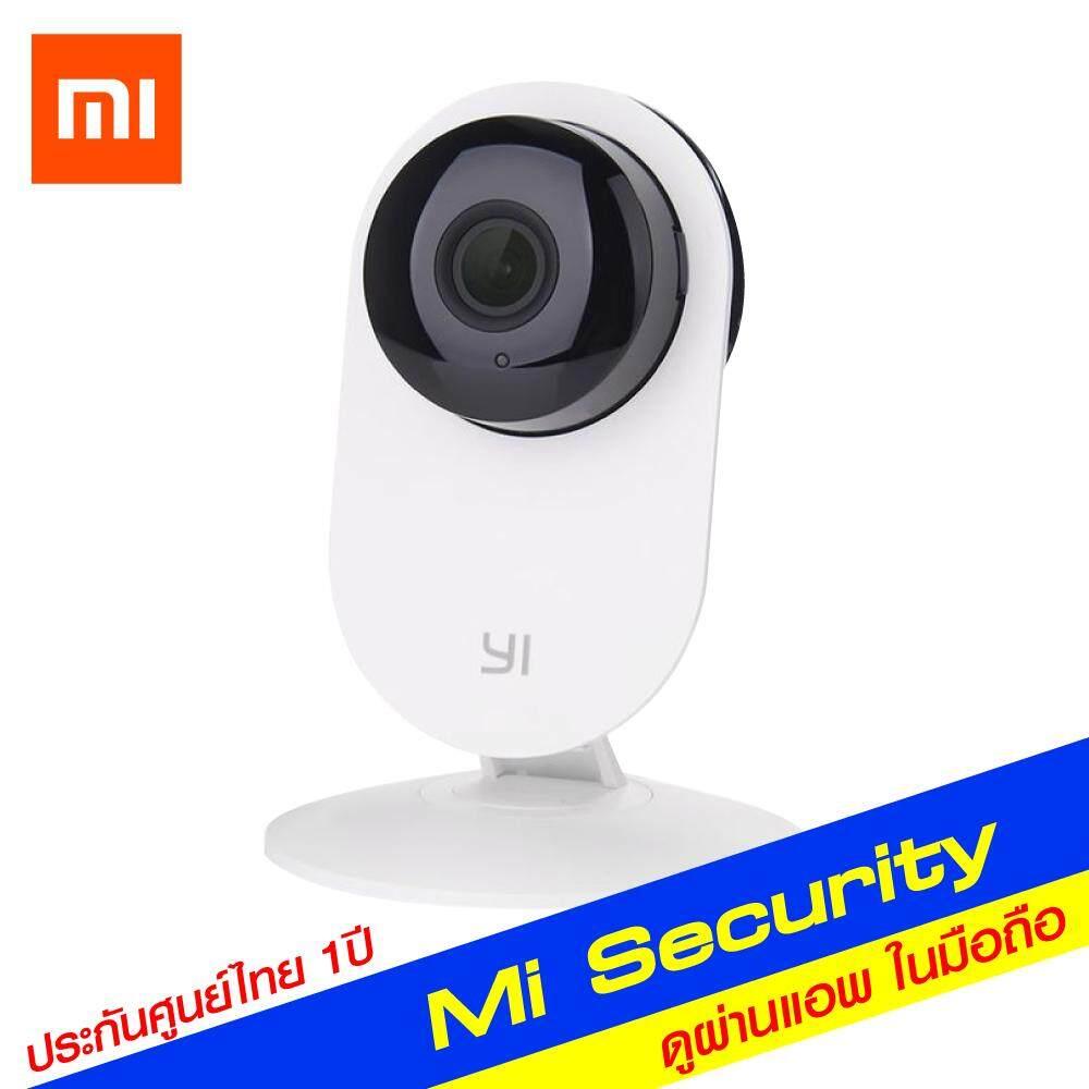 ขาย รับประกันศูนย์ไทย 100 Yi Home Camera กล้องไอพี วงจรปิดไร้สาย ดูผ่านแอพฯ มือถือได้ ประกันศูนย์ไทย 1 ปี