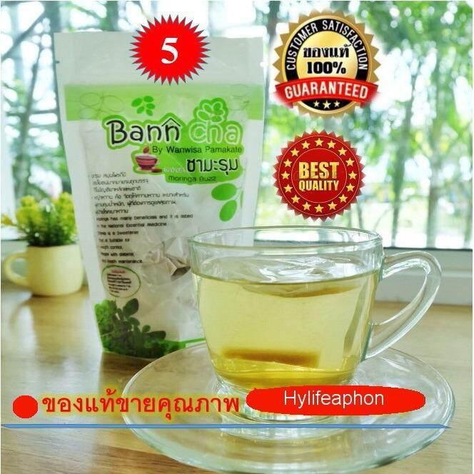 ความคิดเห็น Bann Cha ชามะรุม บ้านชา 5ห่อ ชาเพื่อสุขภาพ ลดน้ำหนัก จากมะรุมธรรมชาติแท้ ขนาด 90กรัม จำนวน 5 ห่อ