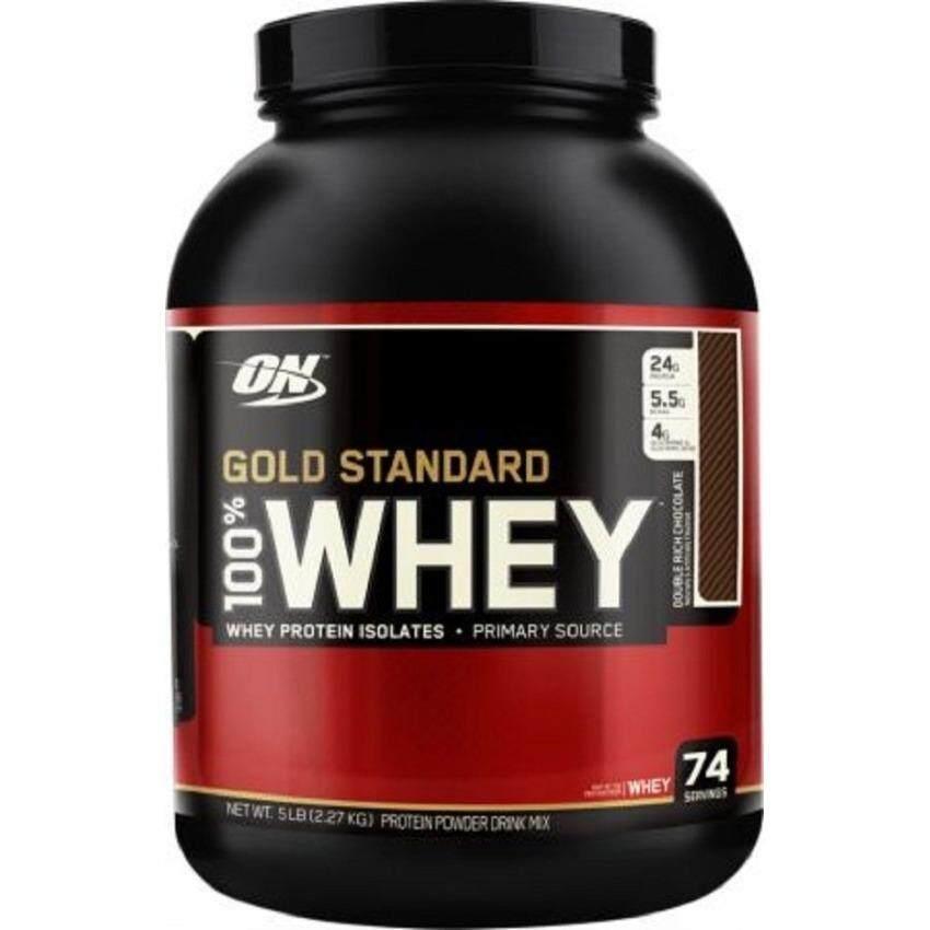 ราคา Optimum Whey Protein Gold 5 Lbs Double Rich Chocolate ถูก