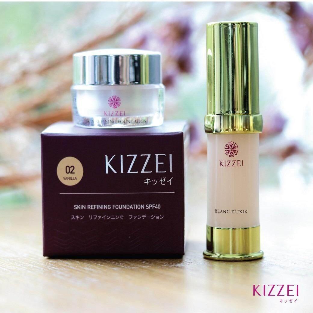 KIZZEI ชุดหน้าเด็ก ยกกระชับ เซรั่มส้มยูซุ+ ครีมกันแดด 3in1 ไม่ต้องทาแป้ง (เบอร์ 01 ผิวขาว) สินค้าขึ้นห้าง ปลอดภัย 100%