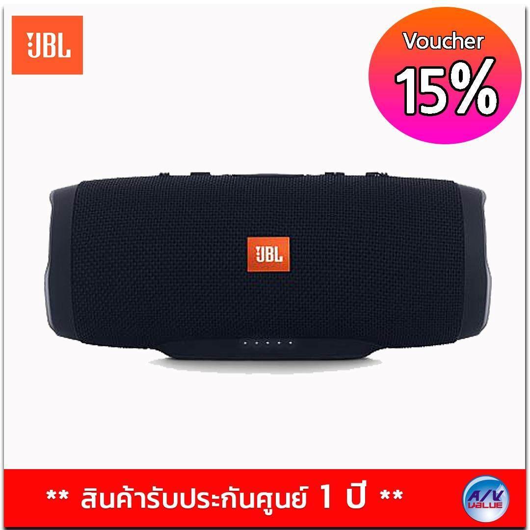 Jbl Waterproof Bluetooth Speaker รุ่น Charge 3 Black ใหม่ล่าสุด
