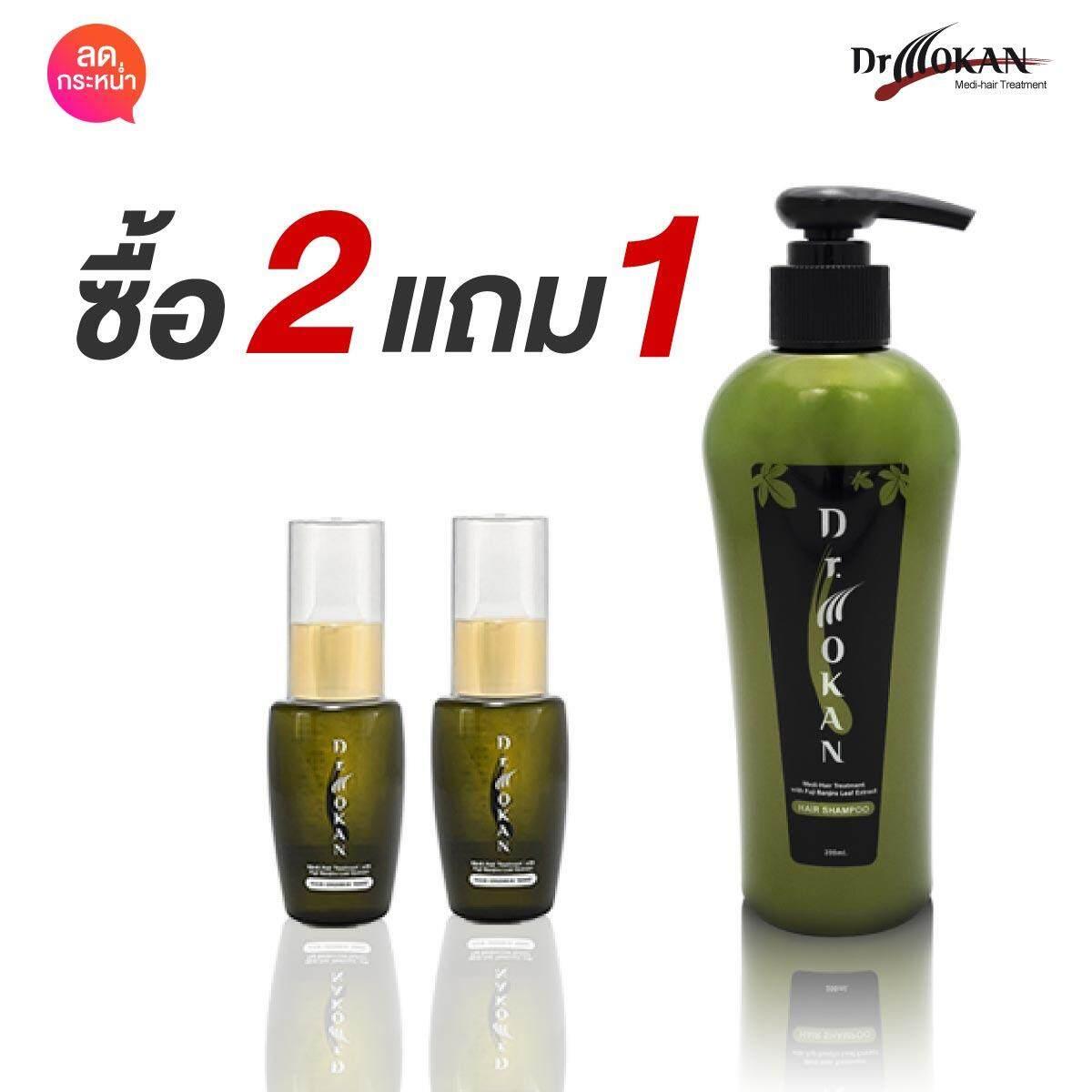 ส่วนลด Dr Mokan Green Tonic 30Ml 2 ขวด ฟรี Shampoo 200Ml 1 ขวด Dr Mokan กรุงเทพมหานคร