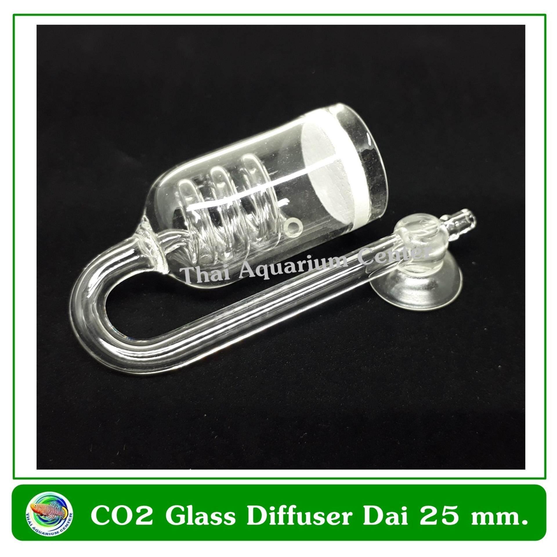 ความคิดเห็น Up Co2 Glass Diffuser D 522 3 ตัวช่วยกระจาย Co2