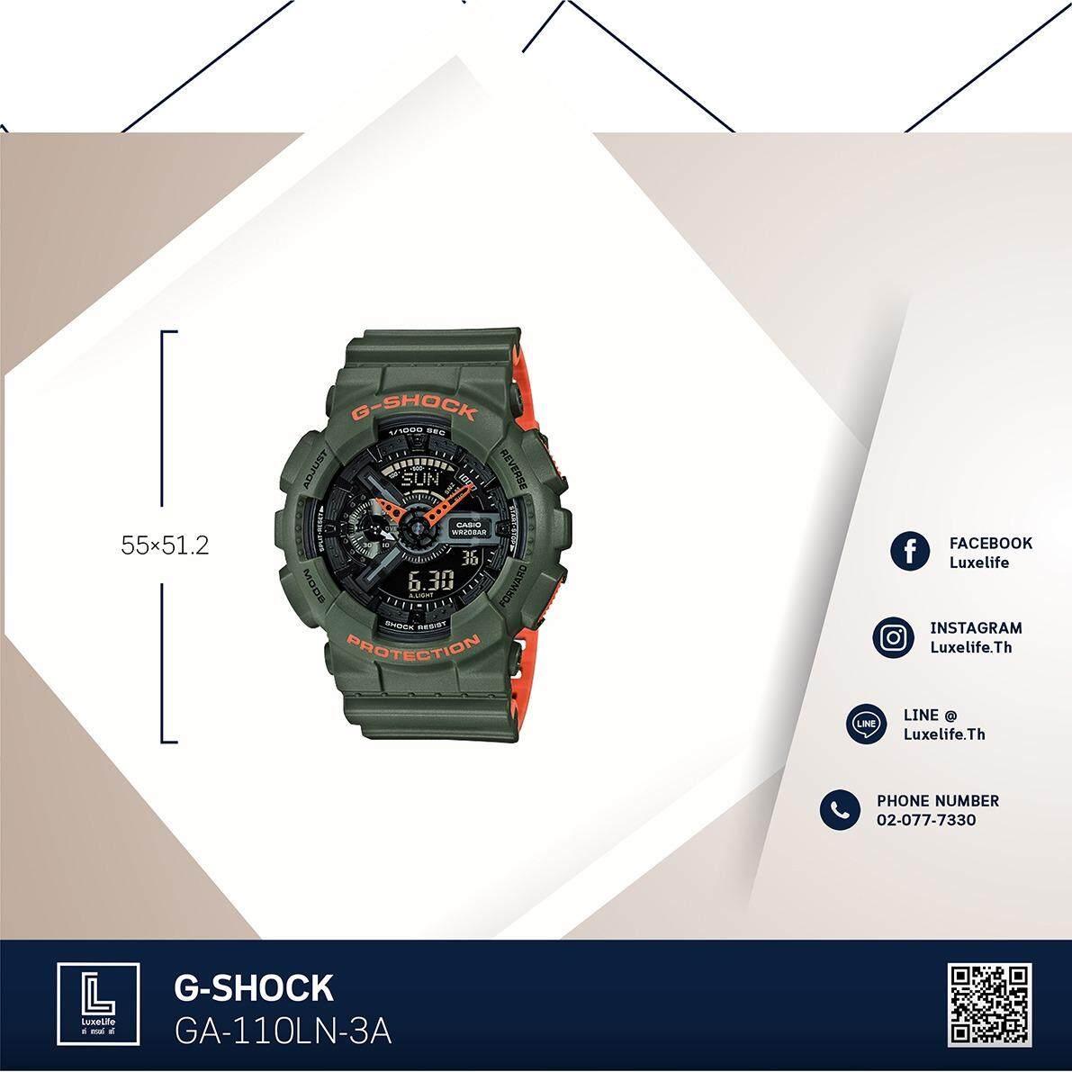 ขาย นาฬิกาข้อมือ Casio G Shock Ga 110Ln 3Adr Limited Model ประกัน Cmg Casio G Shock เป็นต้นฉบับ