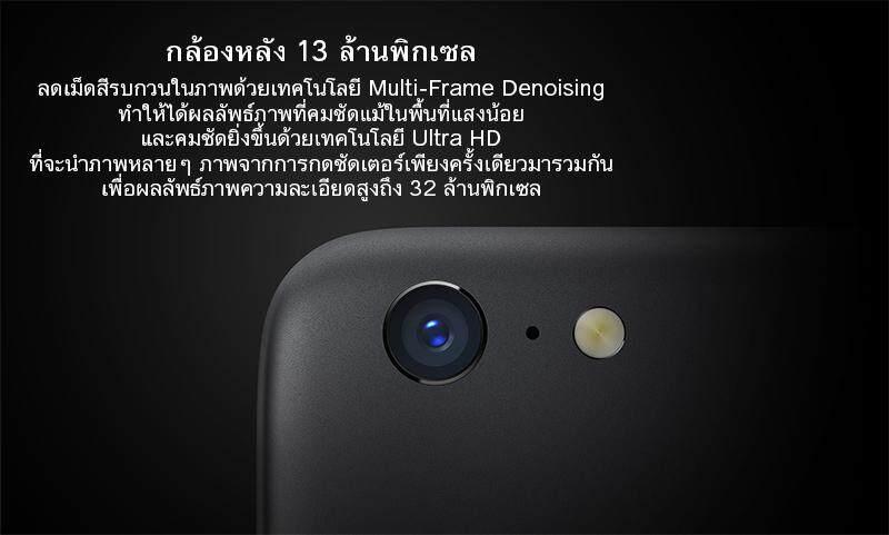 01MBOPPOCPH1801BK-ct4.jpg